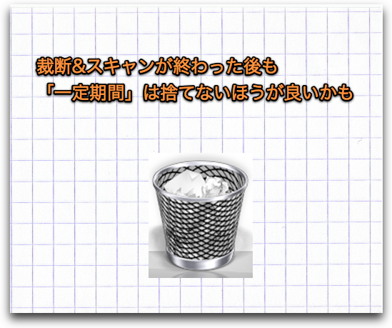 f:id:inouetakuya:20100510233849p:image:w400