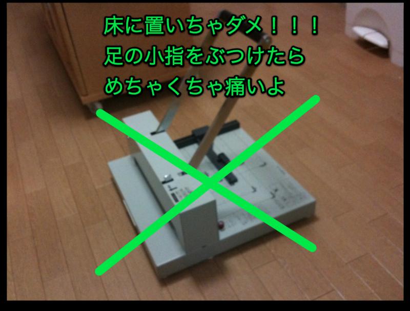 f:id:inouetakuya:20100511004935p:image:w400