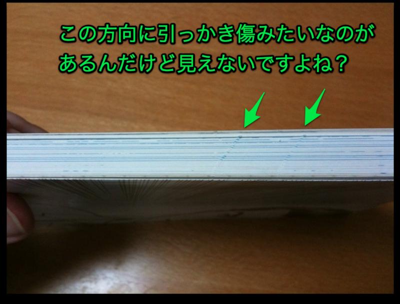 f:id:inouetakuya:20100511210043p:image:w400
