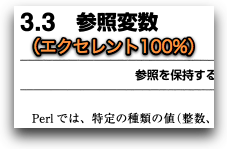 f:id:inouetakuya:20100518201042p:image