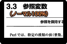 f:id:inouetakuya:20100518201043p:image