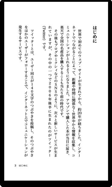 f:id:inouetakuya:20100518223448p:image