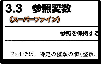 f:id:inouetakuya:20100519085006p:image