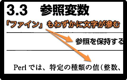 f:id:inouetakuya:20100519085007p:image:w400
