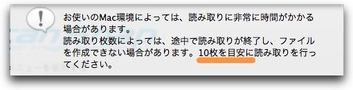 f:id:inouetakuya:20100519090514p:image