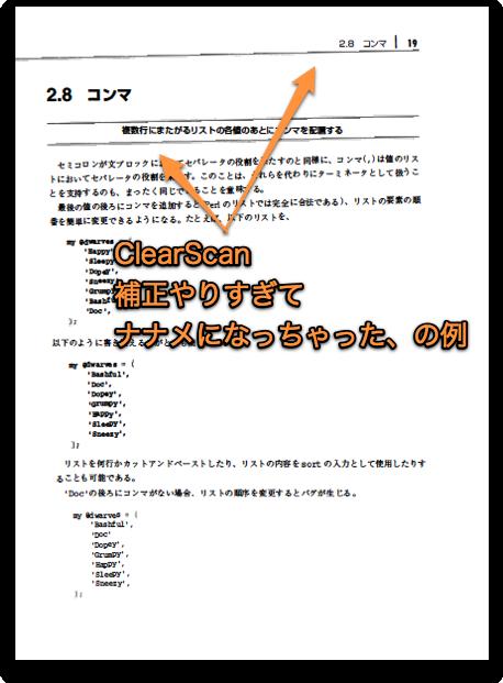 f:id:inouetakuya:20100529212515p:image:w320