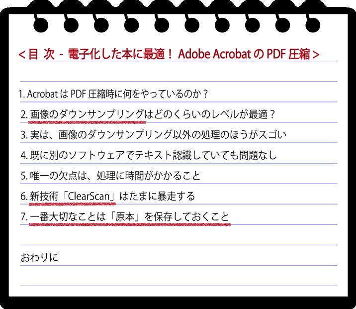 f:id:inouetakuya:20100530012557p:image