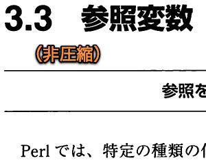 f:id:inouetakuya:20100530114249p:image