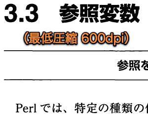 f:id:inouetakuya:20100530114250p:image