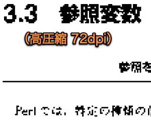 f:id:inouetakuya:20100530114502p:image