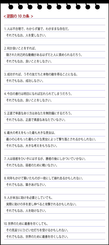 f:id:inouetakuya:20100603221958p:image
