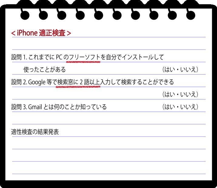 f:id:inouetakuya:20100609181717p:image