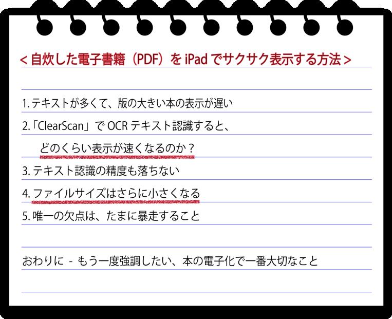 f:id:inouetakuya:20100709064619p:image