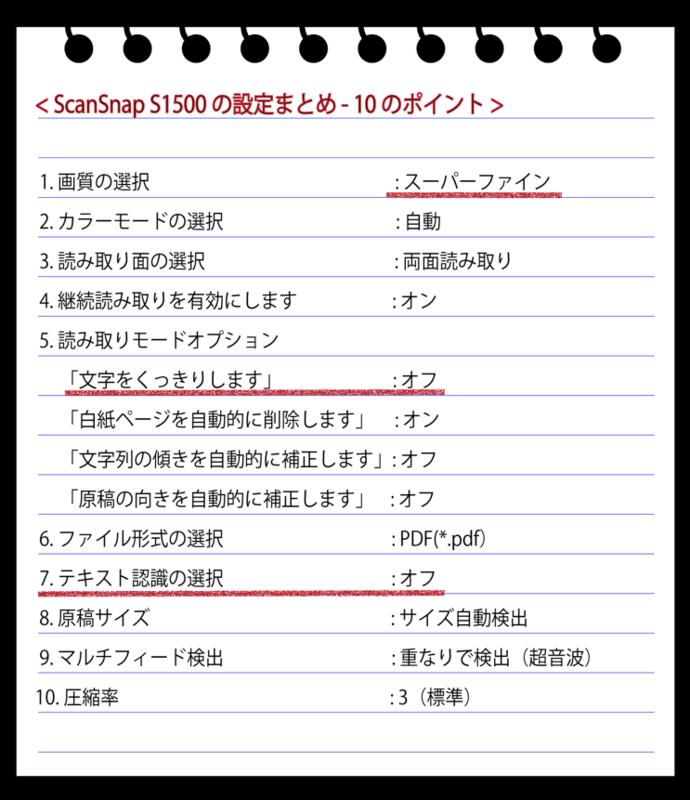 f:id:inouetakuya:20100813021158p:image