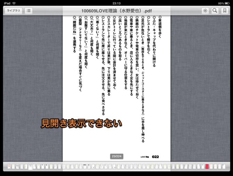 f:id:inouetakuya:20100909234515p:image:w400