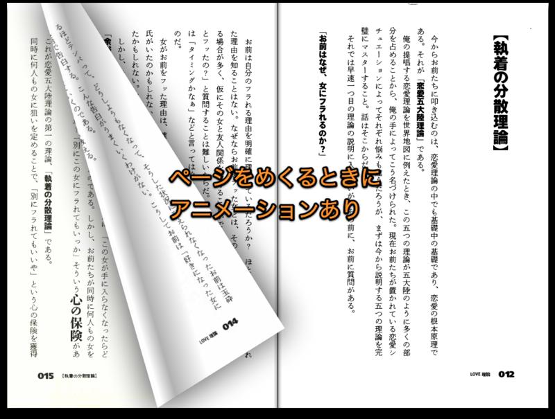 f:id:inouetakuya:20100910000202p:image:w400