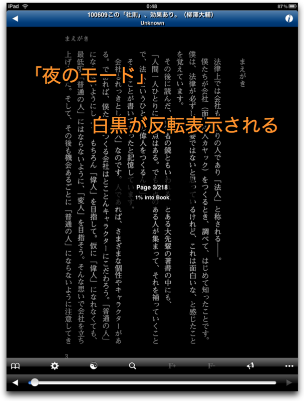 20100913221626