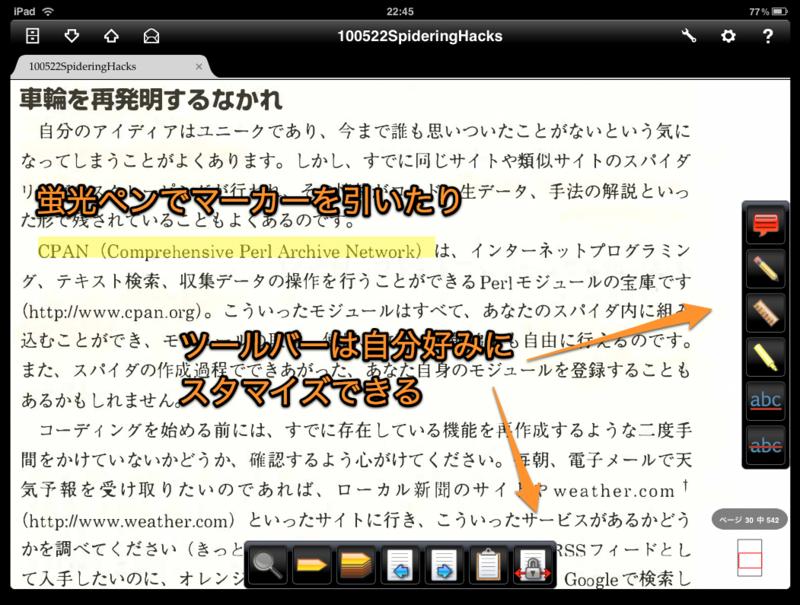 f:id:inouetakuya:20100913230104p:image:w400