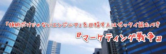 f:id:inouetakuya:20110119230038j:image