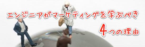 f:id:inouetakuya:20110213221048p:image
