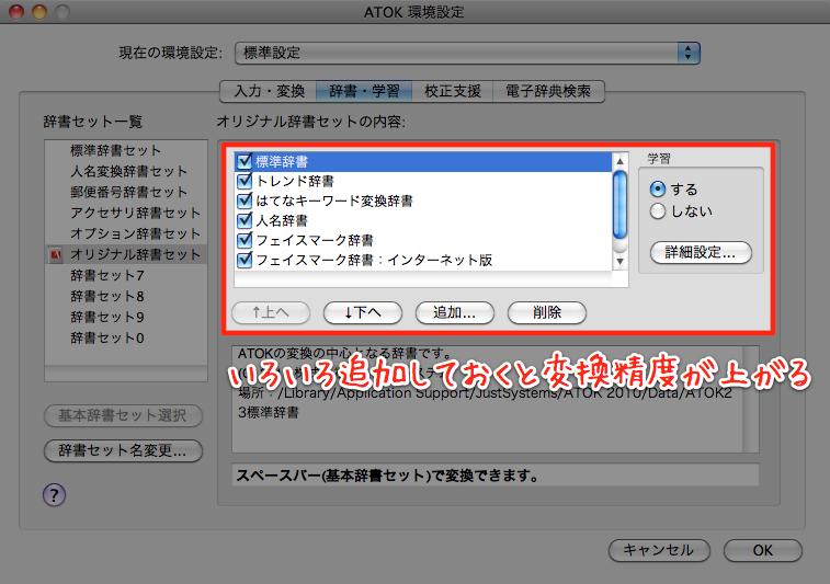 f:id:inouetakuya:20110629022633p:image:w400