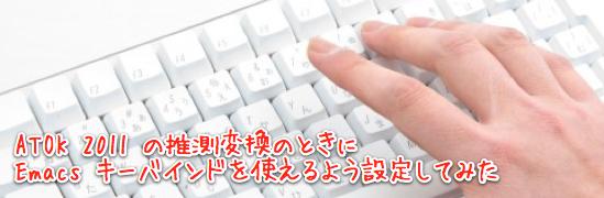 f:id:inouetakuya:20110717200554p:image