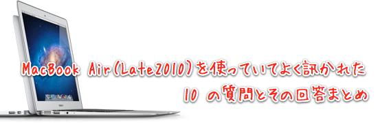 20110725033256