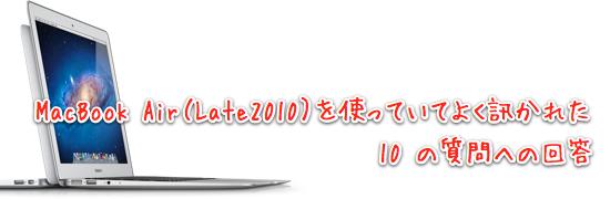 f:id:inouetakuya:20110725194215p:image