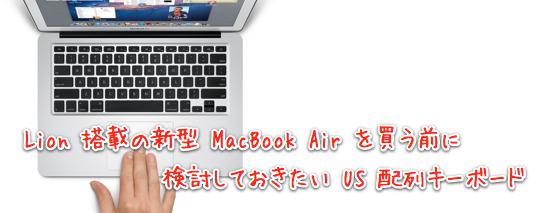 f:id:inouetakuya:20110725205822p:image