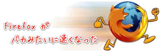 f:id:inouetakuya:20110908202553p:image