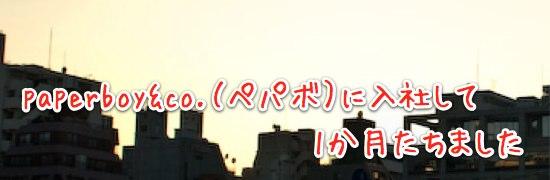 f:id:inouetakuya:20111127200914j:image