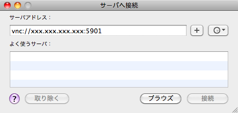 f:id:inouetakuya:20111204161143p:image:w400