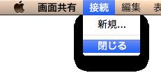 f:id:inouetakuya:20111204161145p:image