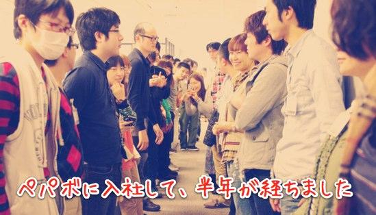 f:id:inouetakuya:20120428211035j:image