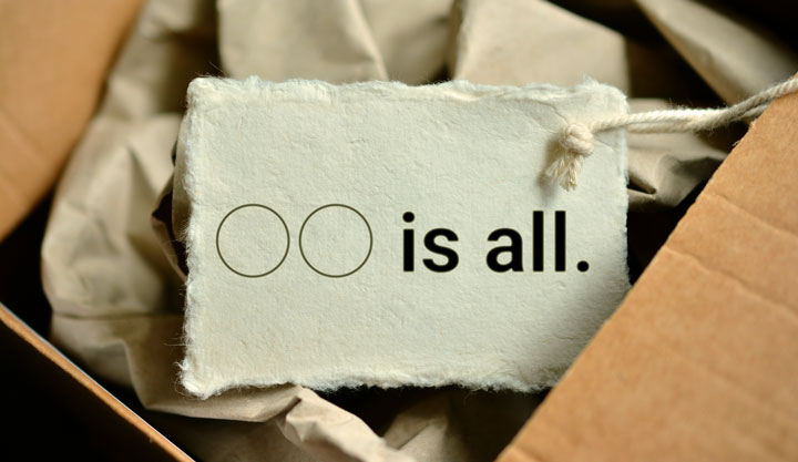 ○○ is all.のタグ