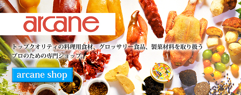 f:id:inshoku_gyoumuyou:20161214164143j:plain
