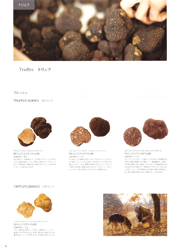 f:id:inshoku_gyoumuyou:20161214165418j:plain