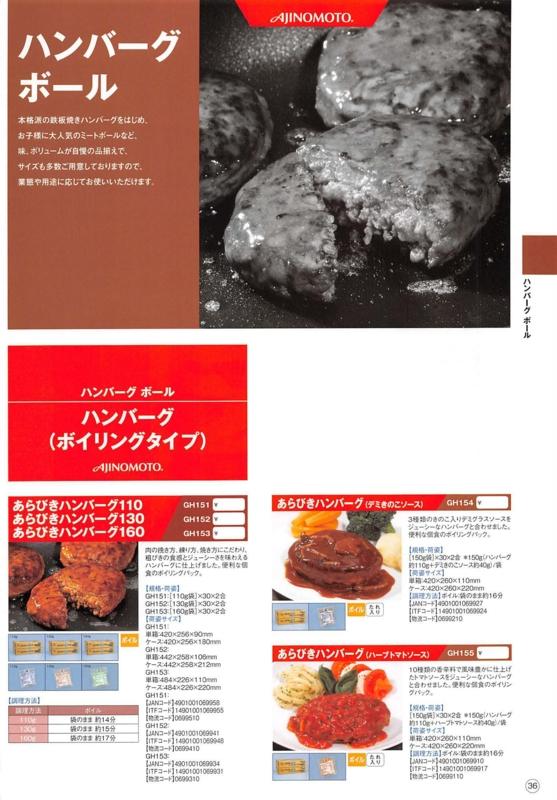 f:id:inshoku_gyoumuyou:20170224144441j:plain