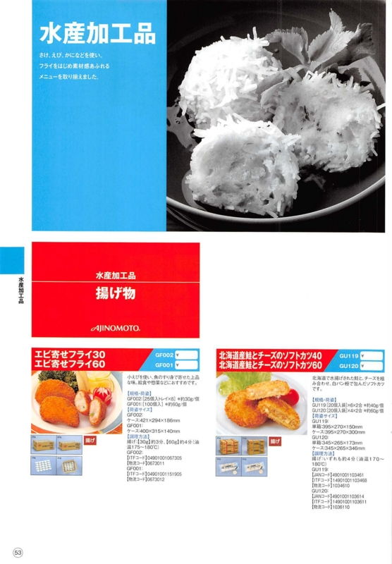 f:id:inshoku_gyoumuyou:20170224144458j:plain