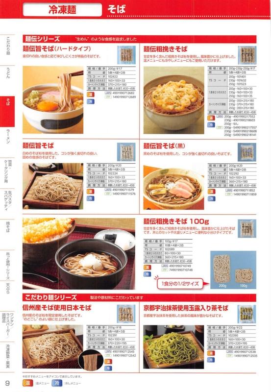 f:id:inshoku_gyoumuyou:20170224144554j:plain