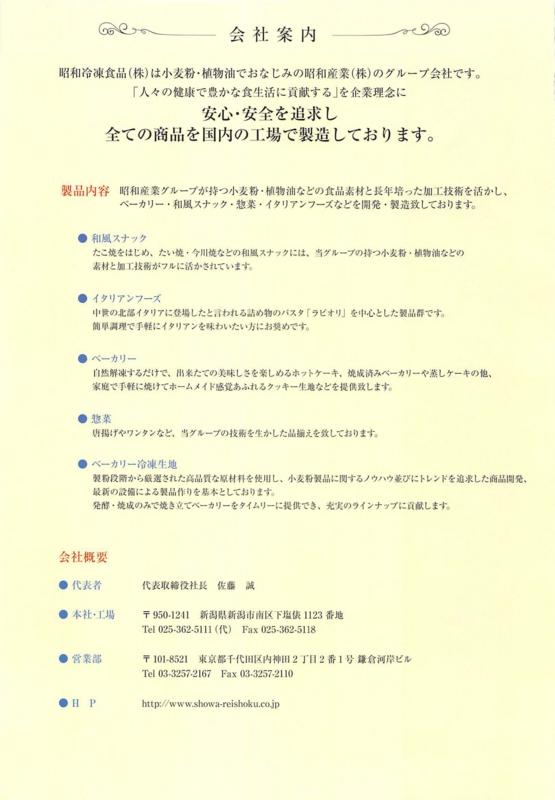 f:id:inshoku_gyoumuyou:20170224144614j:plain
