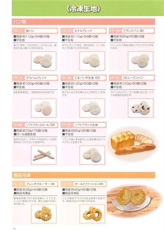 f:id:inshoku_gyoumuyou:20170224144626j:plain