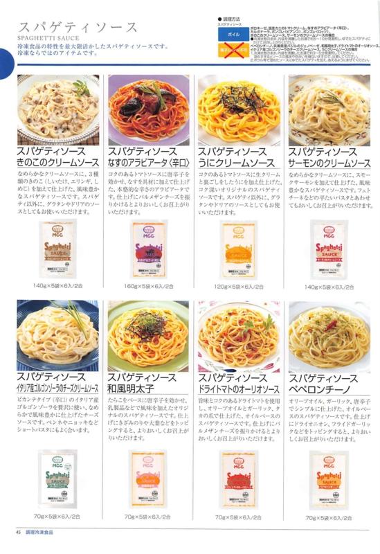 f:id:inshoku_gyoumuyou:20170224144714j:plain