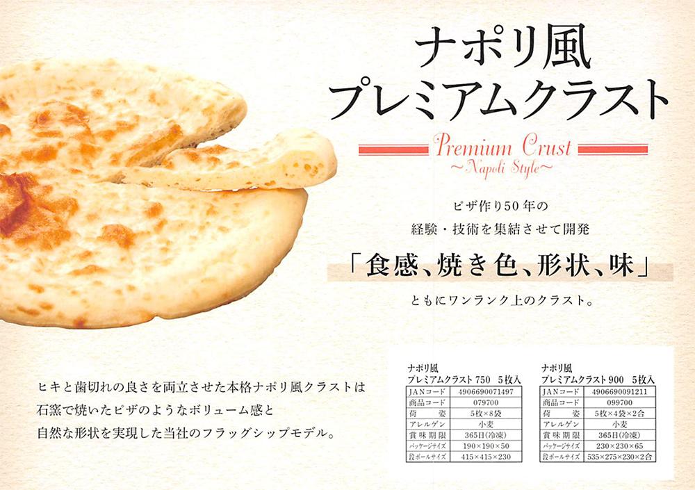 f:id:inshoku_gyoumuyou:20170918104245j:plain