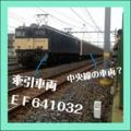 20120802102509