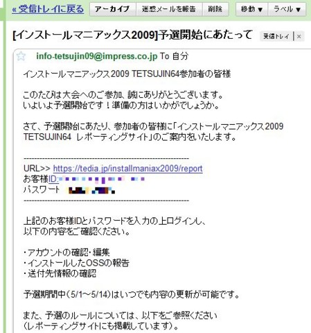 f:id:installmaniax:20090501152448j:image:w480