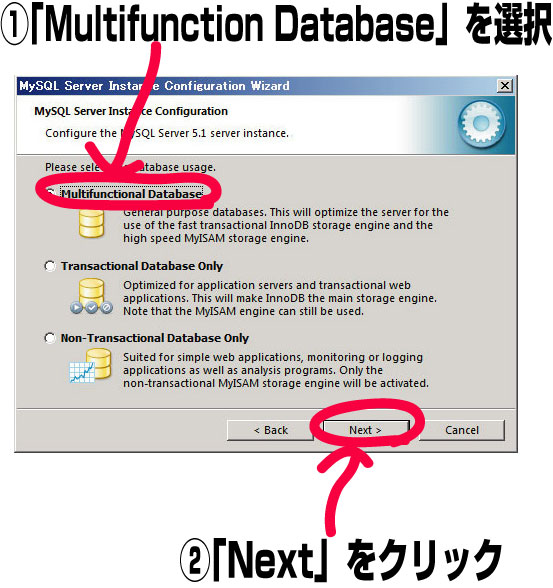 f:id:installmaniax3:20100106141410j:image:w300