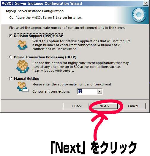 f:id:installmaniax3:20100106141412j:image:w300