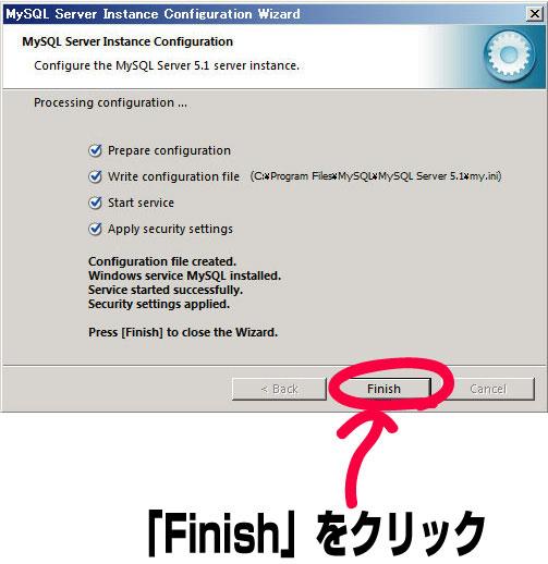 f:id:installmaniax3:20100106141418j:image:w300