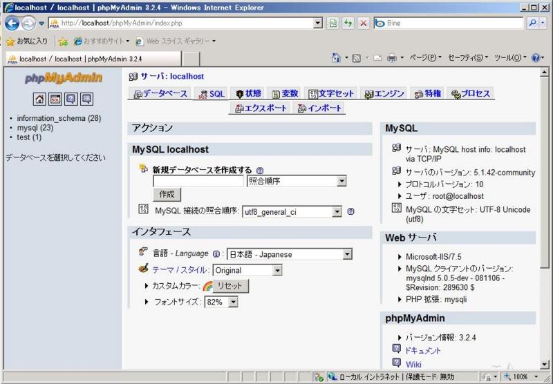 f:id:installmaniax3:20100106141419j:image:w300